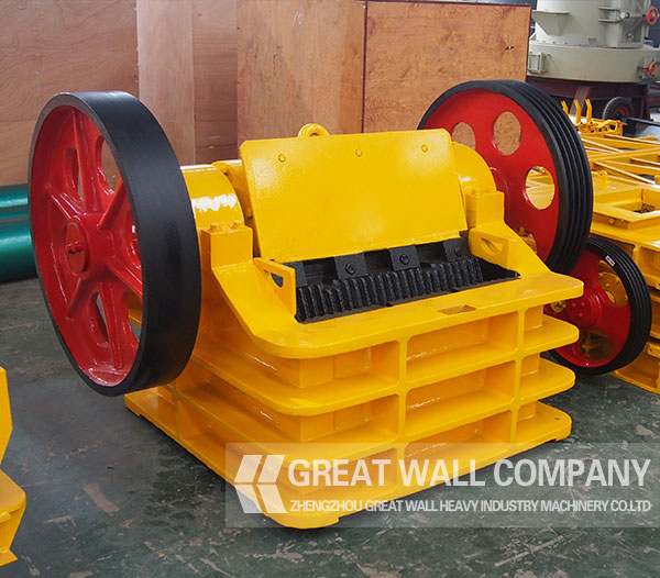 small jaw crusher price for sale Manila Philippines